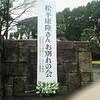 1-NEC_0039