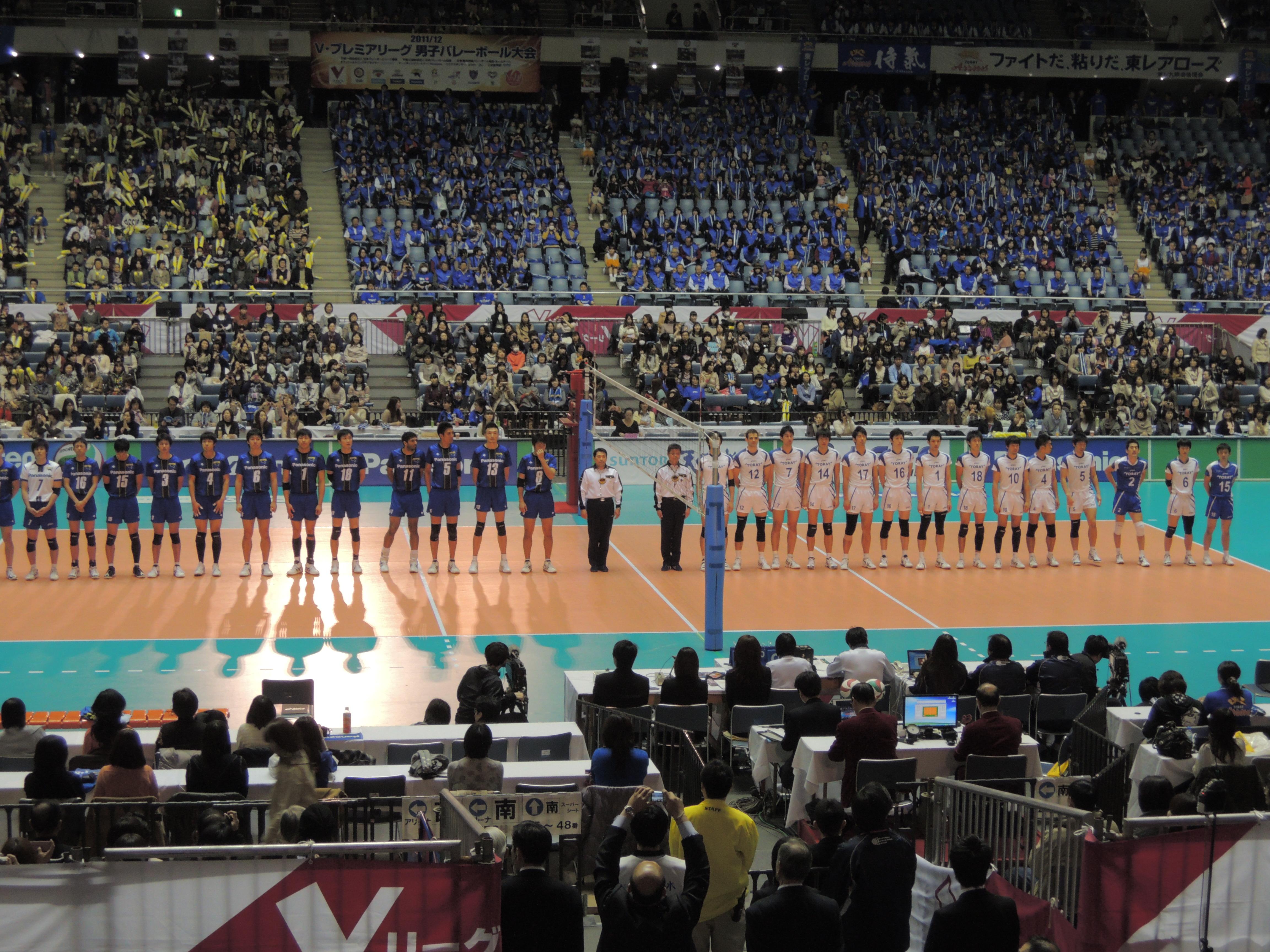 V・プレミアリーグ男子 2011/12 ...