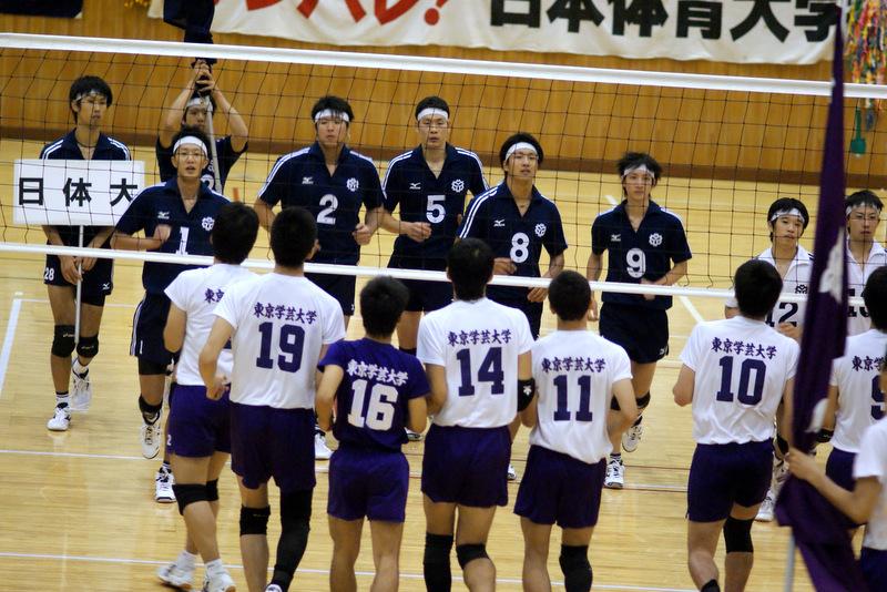 2012年秋季関東大学バレーボール...
