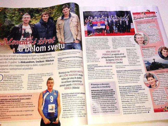 セルビアの「NEXT3」? 雑誌より