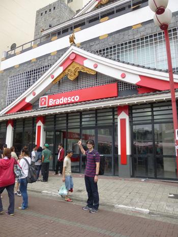 日本食品店やレストランが並ぶリベルダージ駅前。ブラデスコ銀行の支店やとなりのマクドナルドは和風に瓦屋根。