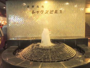 1階にこの噴水が目印のビルに入っています
