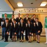 svolleyball_ceremony_photo04