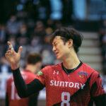 サントリーサンバーズ/柳田 将洋 選手